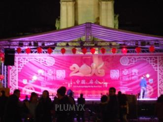 año chino plaza españa