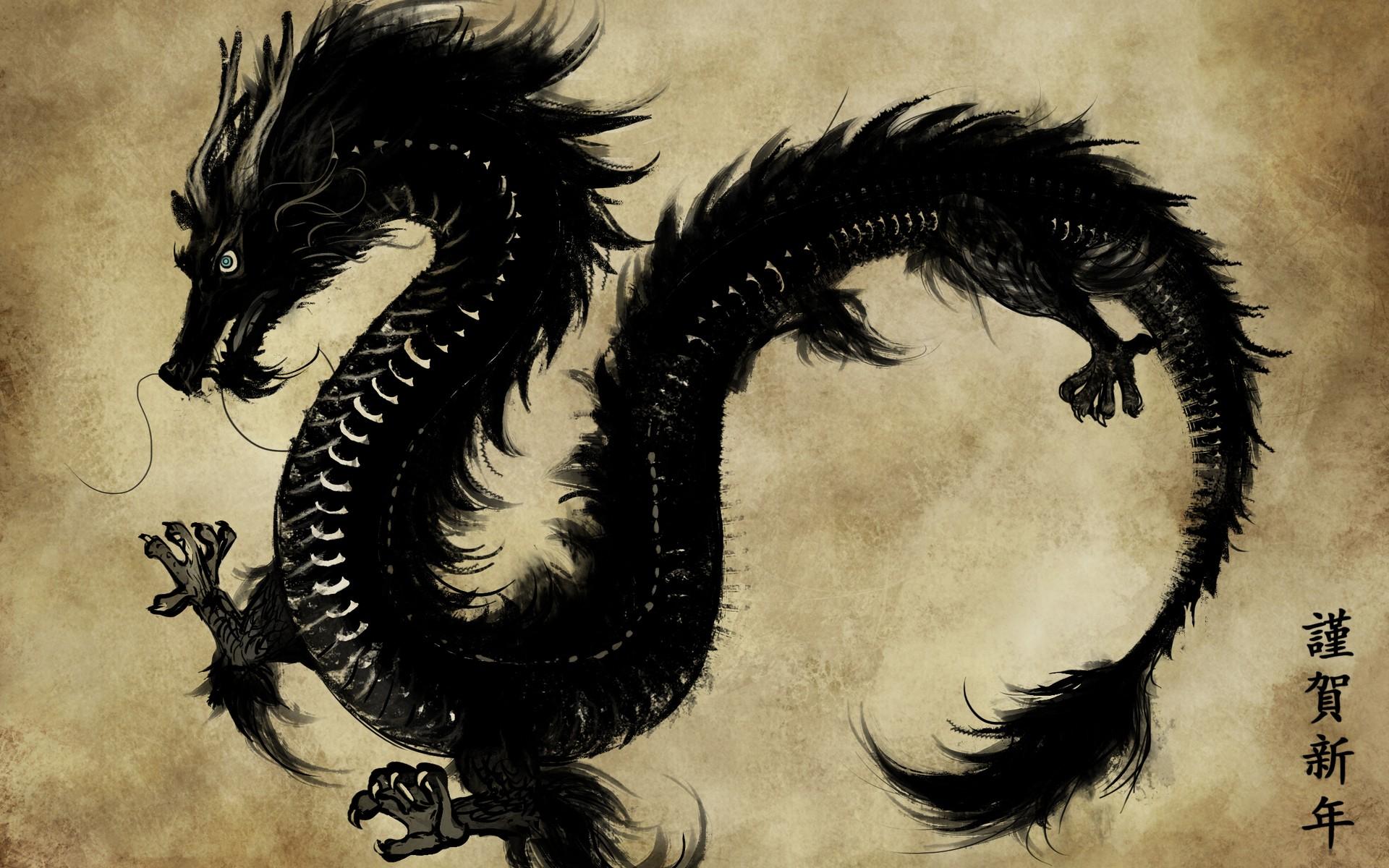 El origen de los Dragones chinos  Plumyx